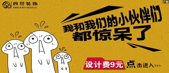 上海四誉与你有个约惠,精美手绘全城送